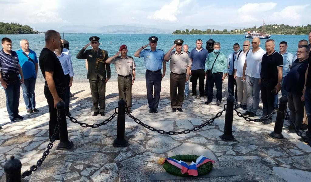 Студијско путовање полазника 64. класе Генералштабног усавршавања  Школе националне одбране у Републику Грчку