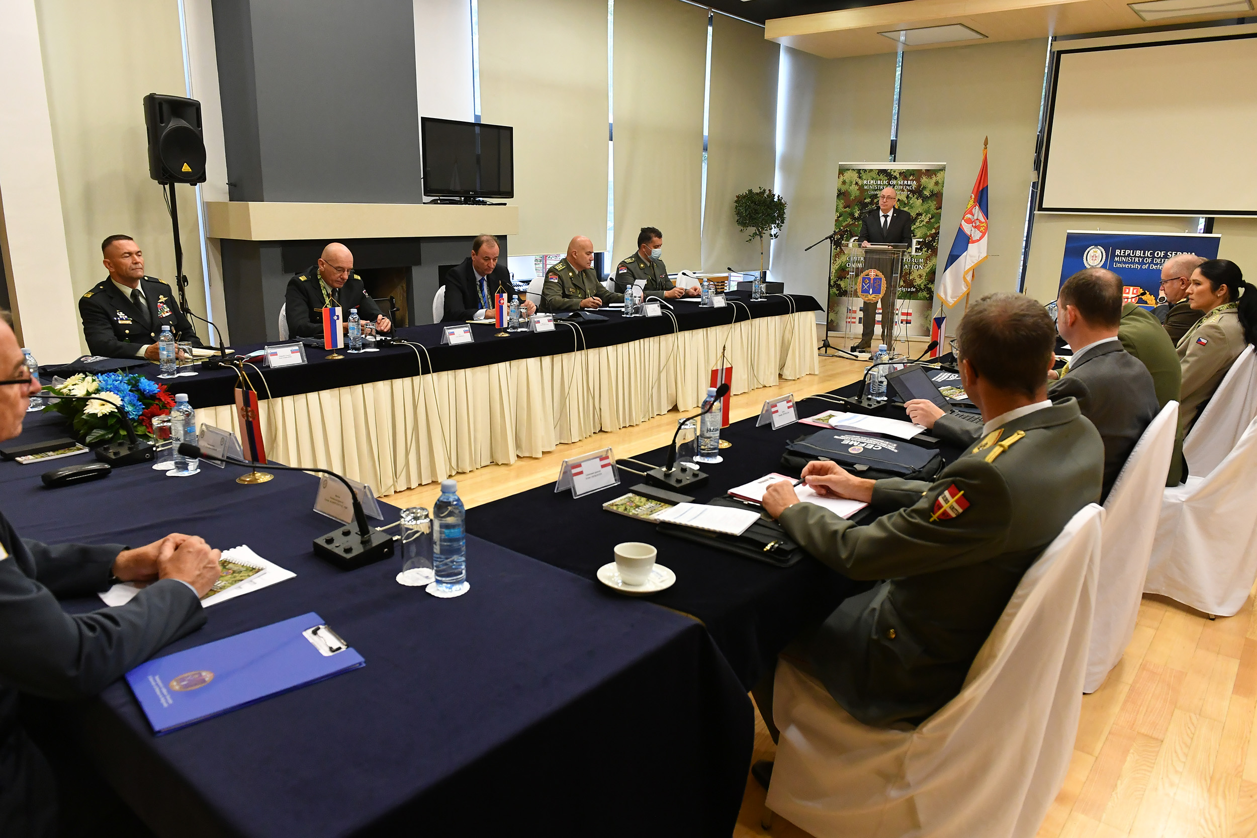 Отворен Централноевропски форум о војном образовању